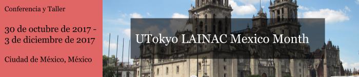http://www.en.lainac.c.u-tokyo.ac.jp/research/201711mexico