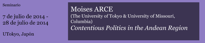 http://www.en.lainac.c.u-tokyo.ac.jp/research/seminars/2014arce