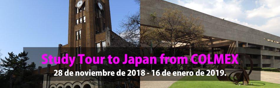 http://www.jp.lainac.c.u-tokyo.ac.jp/students/studyatutokyo/2018colmex