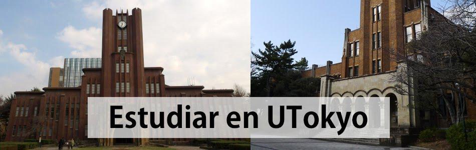 Estudiar en UTokyo (es)
