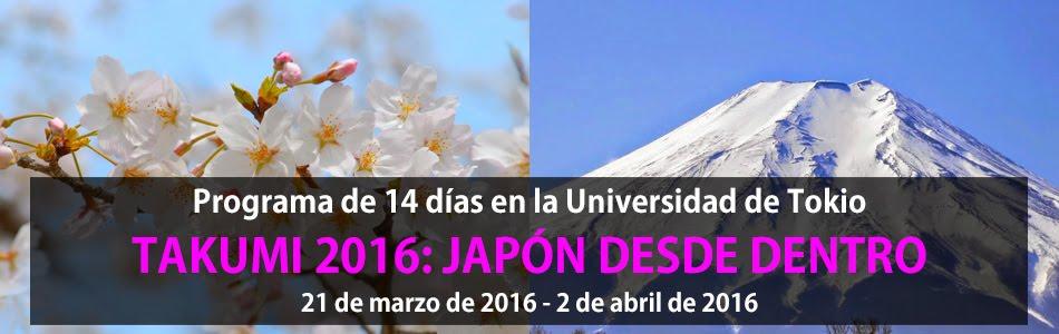 TAKUMI 2016: JAPÓN DESDE DENTRO (es)