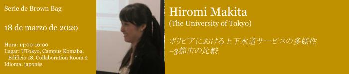 http://www.en.lainac.c.u-tokyo.ac.jp/research/brownbag/041